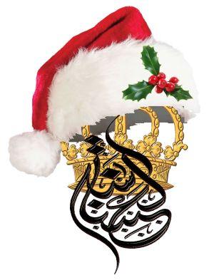 rhchristmas