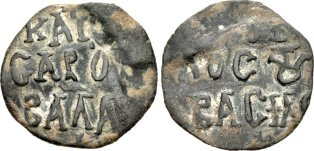 Coin of Emperor Leo Gabalas