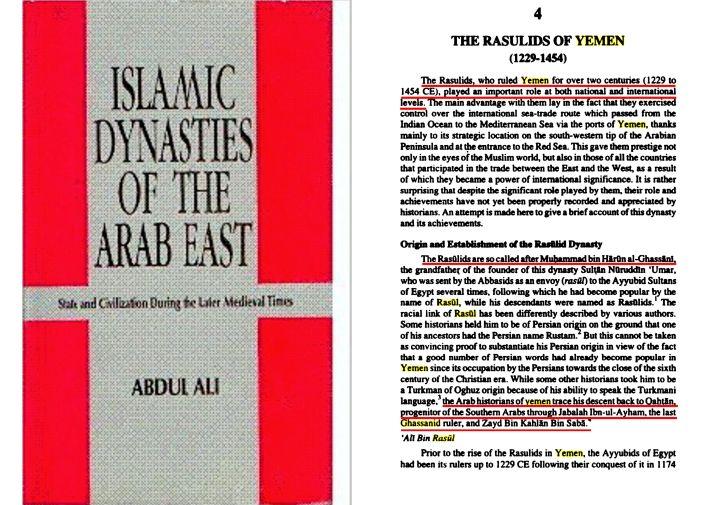 Rasulid sultans