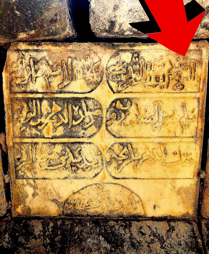 The grave of His Highness Sheikh Selim El Chemor (the great grandfather of HRH Prince Sheikh Selim El Chemor, honorary head of the Royal House of Ghassan) passed away in 1909 CE), note that the royal title of Sheikh (in Arabic, upper right side) is on his tombstone, a capital proof that the family has been publicly using the 'sui iuris' titles for centuries until the present date. (Grave at the cemetery at the Mar Mama Ancient Church in Kferhata, Lebanon)