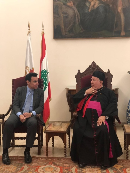 HRH Prince Gharios El Chemor with HE Boulos Matar the Maronite Archbishop of Beirut